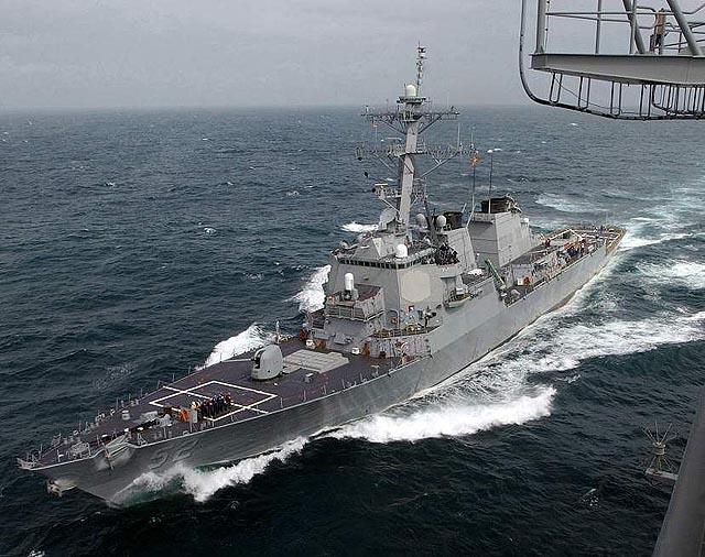 USS Barry (DDG 52