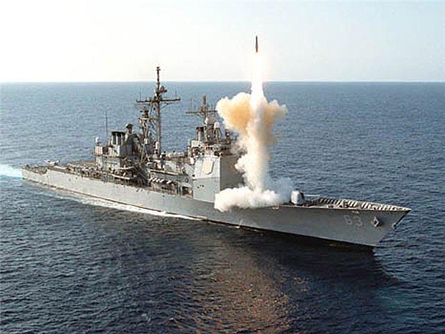 USS Cowpens (CG-63)