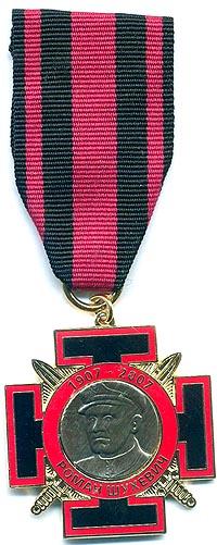 крест р.шухевича