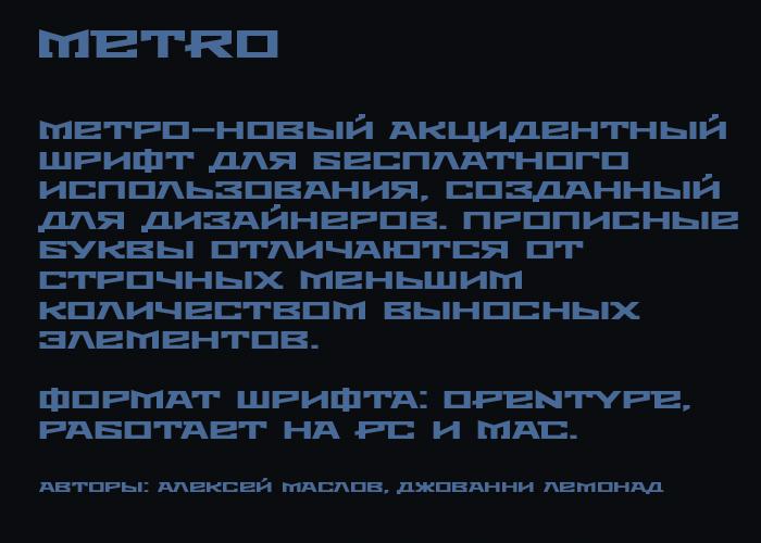 205.13 КБ
