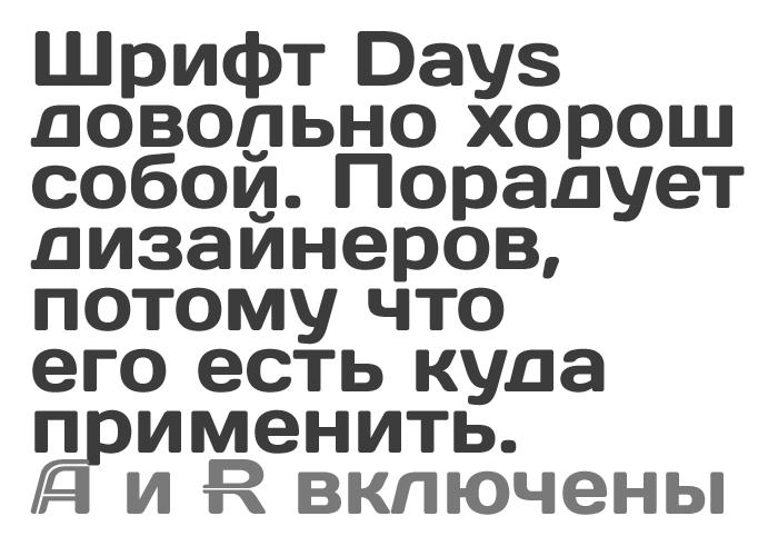 31.89 КБ