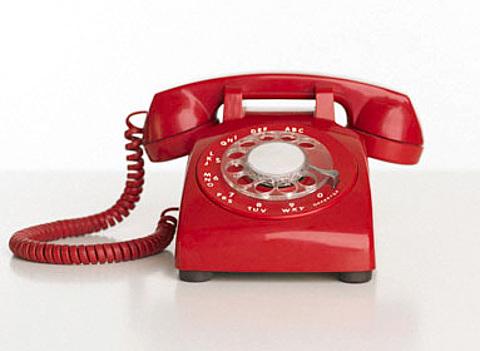 телефон ФанФан