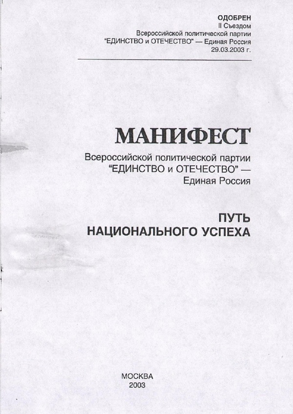 140.21 КБ