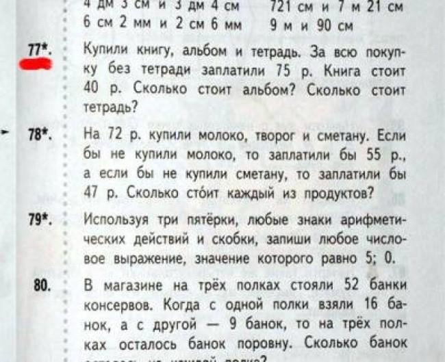 108.30 КБ