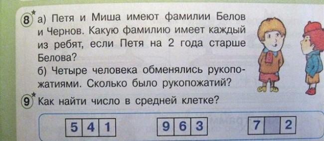 60.00 КБ