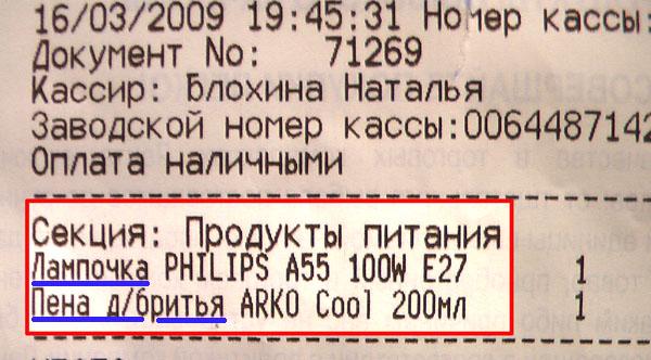 97.47 КБ