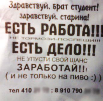 119.09 КБ