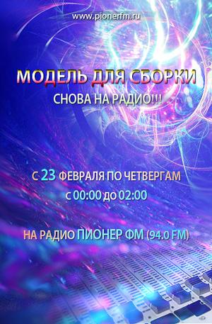 222.81 КБ