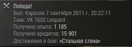 10.43 КБ