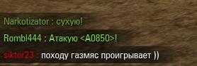 13.45 КБ