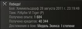 11.10 КБ