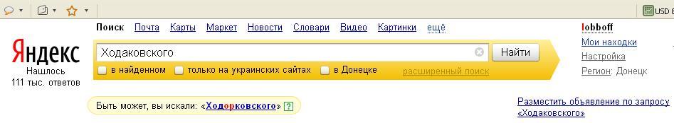 30.27 КБ
