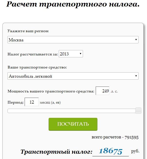 79.70 КБ