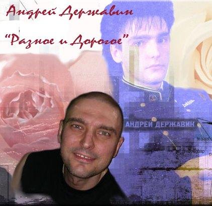 http://www.ljplus.ru/img4/l/o/lordbss/stabutl.jpg