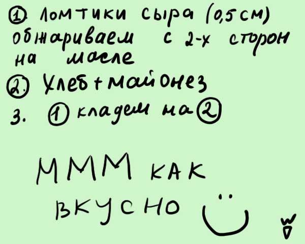 55.51 КБ