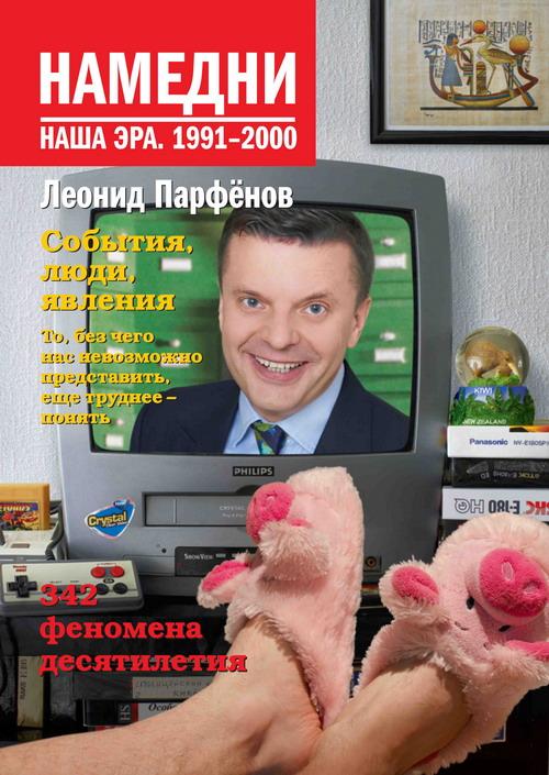 Dandy - наша эра))