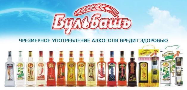 http://www.ljplus.ru/img4/l/u/luchosa/Bulbash_all.jpg