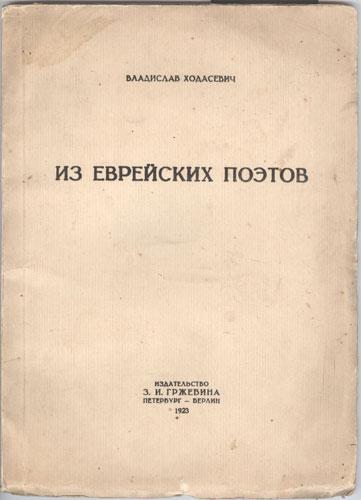 27.80 КБ