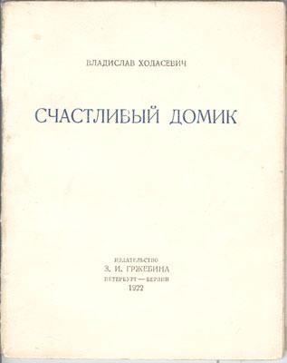 12.54 КБ