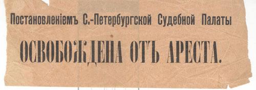22.68 КБ