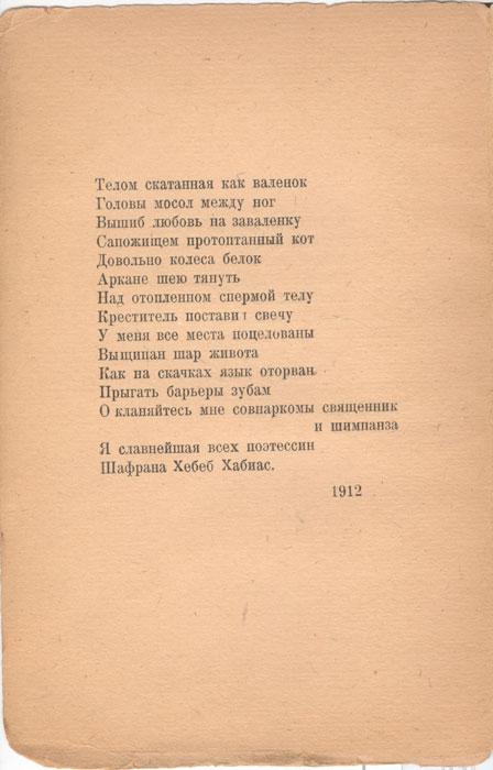 53.05 КБ