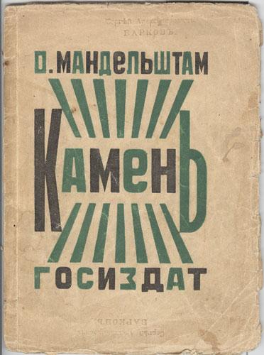 47.81 КБ