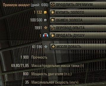 38.84 КБ