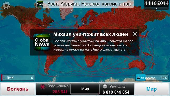 411.48 КБ