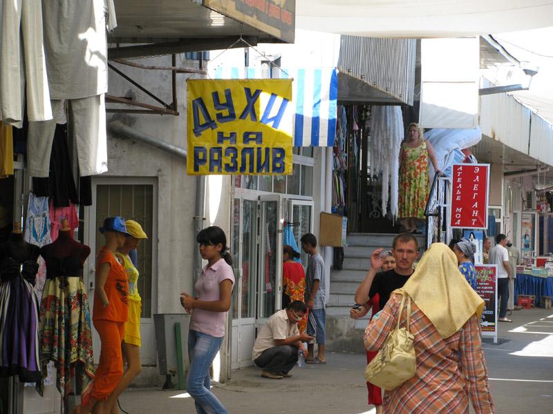 Бумаги оригами, прикольные узбекские картинки