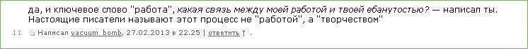 50.52 КБ
