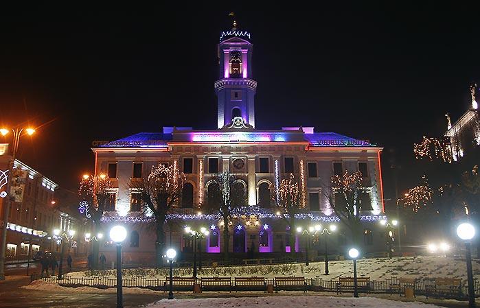 Чернівецька ратуша, 7 січня 2020 року