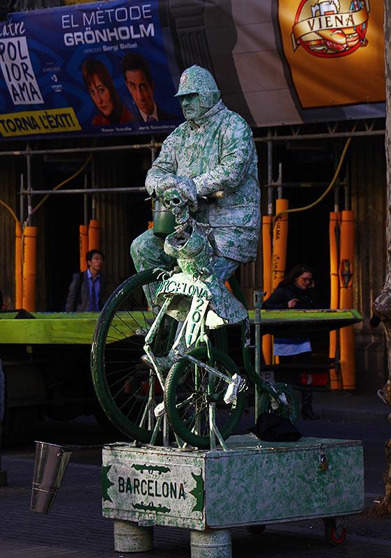 Жива скульптура