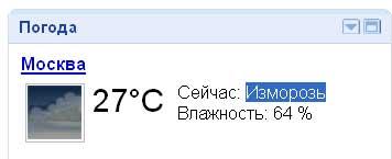 6.26 КБ