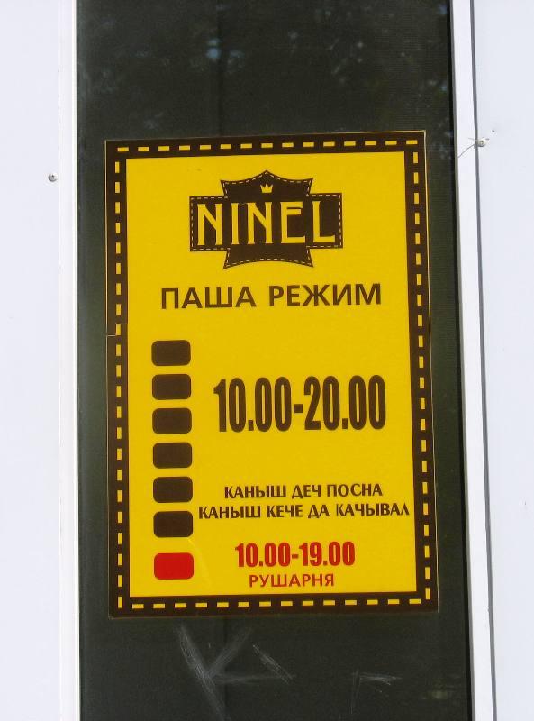 59.35 КБ