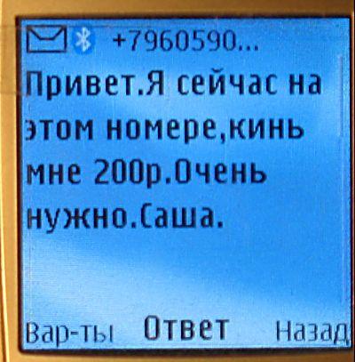 42.24 КБ