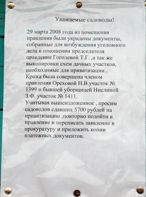 90,62 КБ
