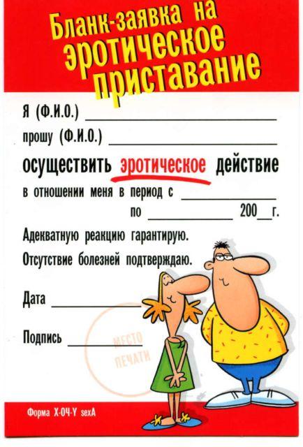55,05 КБ