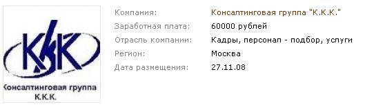 12.75 КБ