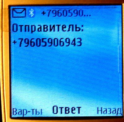 47.93 КБ