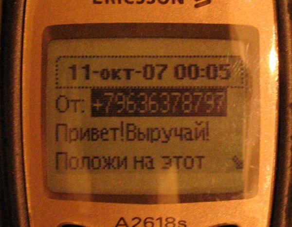 55.25 КБ