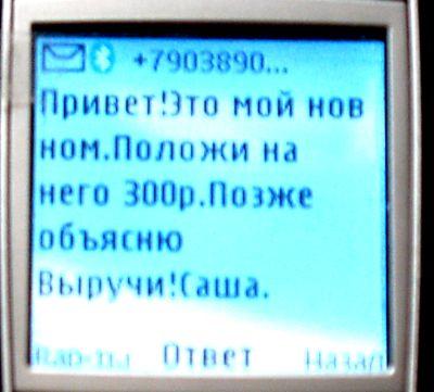 31,88 КБ