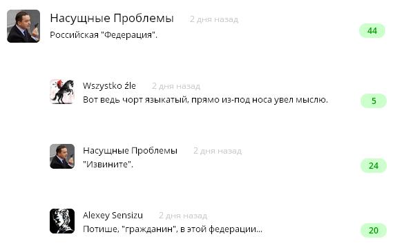 30.87 КБ