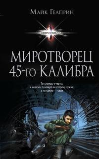 23.55 КБ