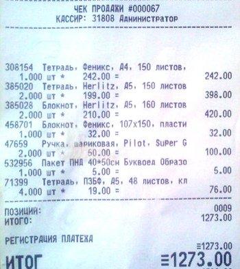 35.96 КБ