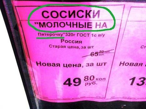 29.92 КБ