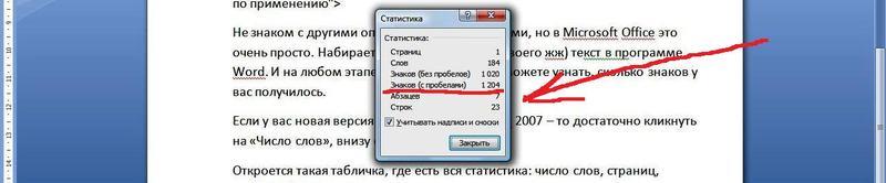 23.33 КБ