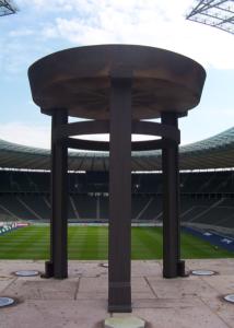 Стадион Берлин