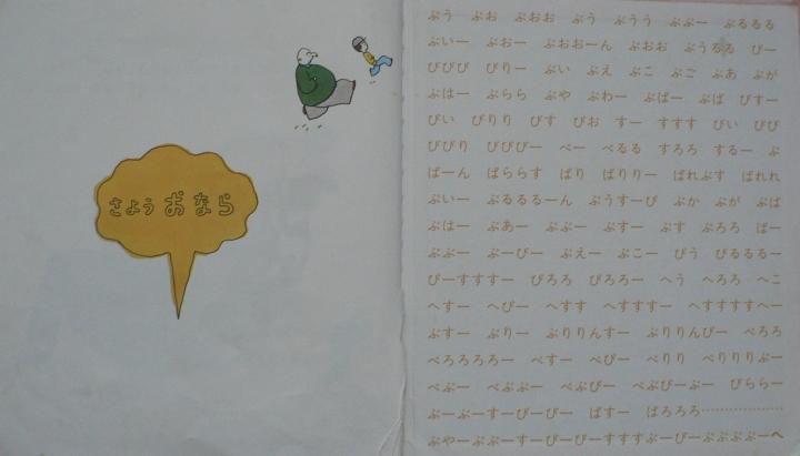 Сочинение на тему дубровский 6 класс продолжение