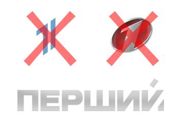 Логотипы первого национального