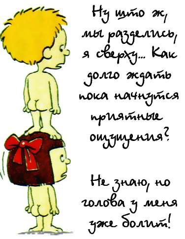 http://www.ljplus.ru/img4/m/i/missrazluka/attachmentks7.jpg